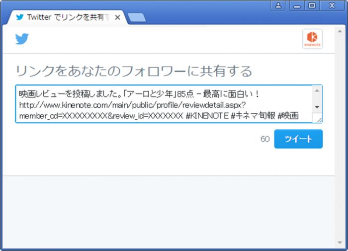 05_twitter