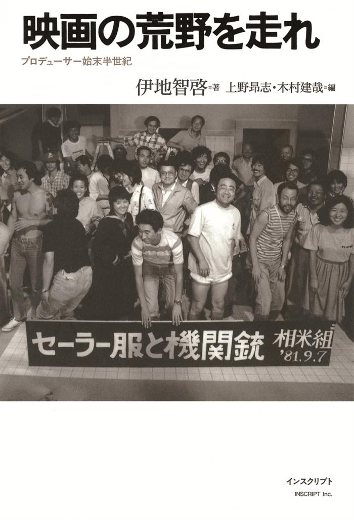 03_book_s
