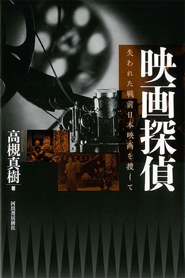 05_book