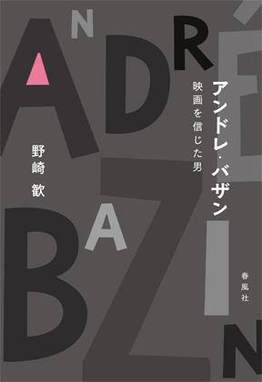 06_book01