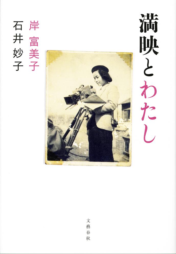 10_book02