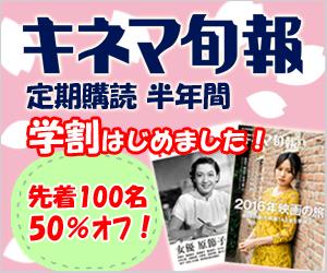 gakuwari2016