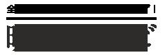 festival-logo4