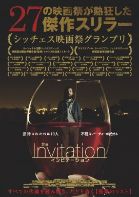 invitationjacket