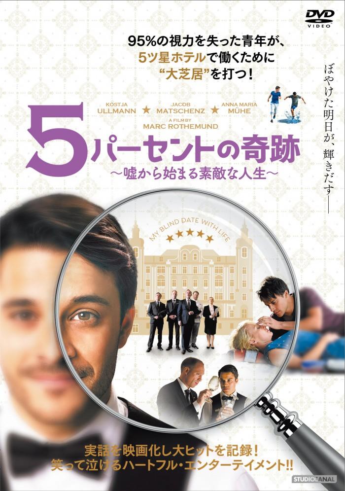 JEEG_rental_DVD_JK