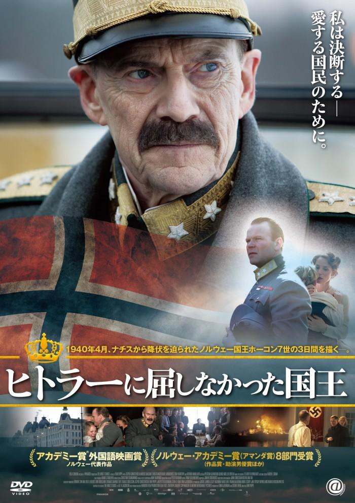 DVD_rental_0424_01